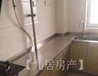 【鲁东国际】98平 2400、带卫生间、厨房、办公