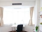 带楼顶玻璃花房精品生活公寓  长短租均可