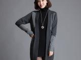 14秋冬新款女装拼色针织开衫中长款毛衣外套大码宽松可混批
