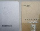 天津印刷高档PVC卡 卡片上的艺术 质量好价格低