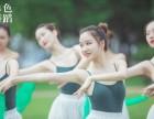 徐东销品茂哪里有成人舞蹈培训班 单色舞蹈免费试课
