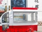 多功能小吃车 美食房车早餐快餐 烧烤冷饮奶茶车 快餐流动餐车