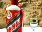 广州高价回收茅台酒一瓶难求