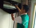 无锡专业开荒保洁、家庭保洁、瓷砖美缝、商场学校保洁