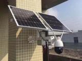 太陽能監控系統 風光互補監控系統