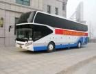 (郑州到本溪客车直达13140105291 客车直达客车直达