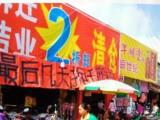 佛山清货公司超市清货