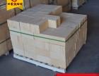河南厂家供应高铝砖 一级 二级 三级高铝砖 耐火砖可加工定制