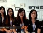 宁波江北区高中没毕业读大专,如何读大专读本科 洪塘