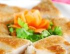 【特色馅饼加盟】鲜花饼的做法/烘焙技术