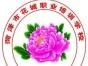 昆明安宁石林晋宁嵩明宜良禄劝电动车摩托车维修培训学校