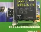 F94GV-S压力检测仪