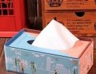 收购库存纸巾盒 处理库存纸巾盒 纸巾盒清仓