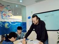 暑假特惠|台州伯明汉少儿英语、青少年英语、成人英语