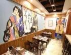 料理、寿司、冷饮、小吃店门市转让