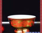 陶瓷寿碗加字订做厂家