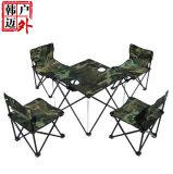 户外 便携式休闲 折叠桌椅 迷彩帆布桌椅 5件套装 野餐钓鱼桌椅