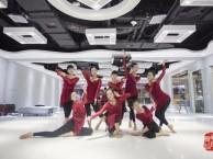 光谷附近成人舞蹈培训班 寒假集训班周末班晚间班 免费试课