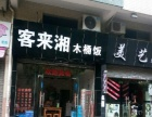 乐平 三江市场农业银行旁 酒楼餐饮 商业街卖场