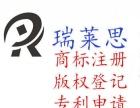 南昌中国商标注册的流程