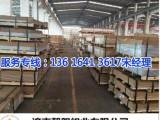 青岛铝板生产厂家 山东铝卷现货 1060铝板铝卷