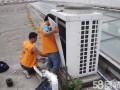 园区唯亭胜浦空调特约维修中心-维修清洗消毒,加氟