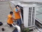 苏州虎丘空调维修 加氟不制冷 漏水维修空调清洗