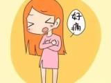 專業催乳中醫辯證各種乳房問題