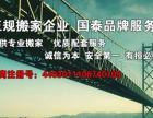 石厦大型起重公司-设备搬运公司18098978616