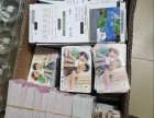 苏州回收充值卡 回收移动充值卡 移动充值卡回收