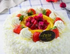 荆州新鲜蛋糕预定沙市区网上水果蛋糕送货上门蛋糕荆州