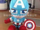 厂家定制影视人物毛绒玩具 美国队长形象公仔 卡通人物玩具
