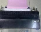 爱普生针式打印机发票送货单出库单单页纸