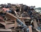 灵宝废铁回收 灵宝二手设备回收 灵宝塑料回收