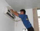 家电深度清洗-冰箱清洗 洗衣机清洗 空调热水器清洗