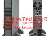 广州齐全蓄电池供应,科士达UPS电池