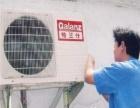 专注空调移机20年 空调移机 收费透明 售后有保障