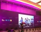 杭州会议承办 杭州会议承接 杭州会议策划服务 执行