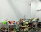 《房媒婆网》大型小区门口蔬菜,水果超市转让