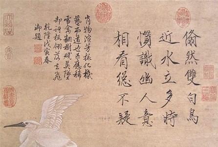 北京正规拍卖公司征集藏品热线