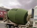 转让 水泥罐车鸿达混凝土运输车出售