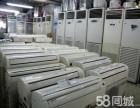 高价回收家电空调,冰箱,办公家具等酒店设备