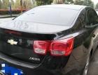 雪佛兰迈锐宝2013款 2.0 自动 SL 舒适版 买二手车就到