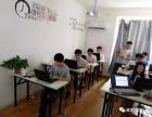 南昌软件开发培训,零基础,小班授课,手把手教,企业项目