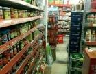 龙湖街 百货超市 商业街卖场
