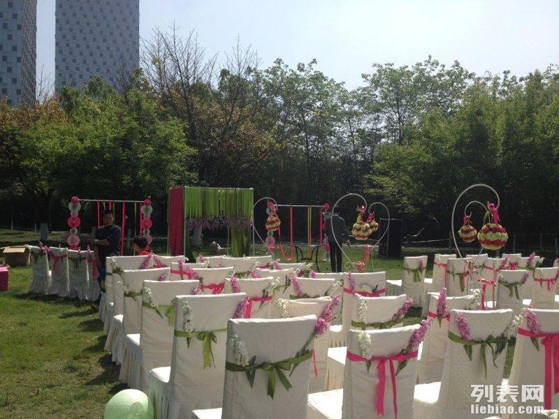 三台婚庆公司展示