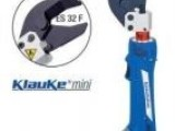 ES32ES32F电动电缆切刀 充电式断线剪