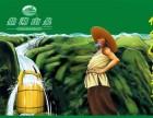 越秀区黄华路附近肇庆市山泉水订水优惠广州总经销商订购服务热线