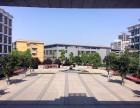 仁寿华达高中学校2018普高报名办法