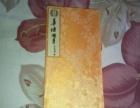 个人低价转让王若琳早期两张正版专辑CD,有赠品
